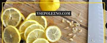 Можно ли употреблять косточки лимона?