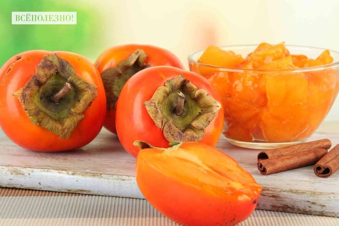 Влияние хурмы на желудок и кишечник