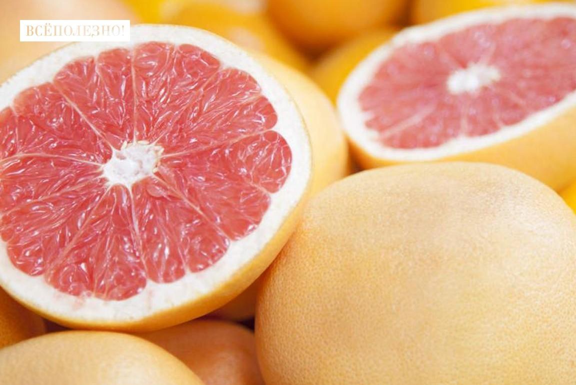 Чем полезен грейпфрут для организма женщин?