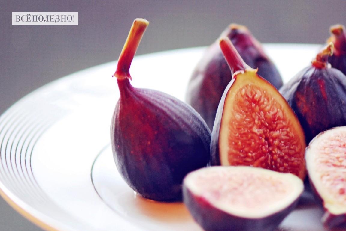 Химический состав инжира и его пищевая ценность
