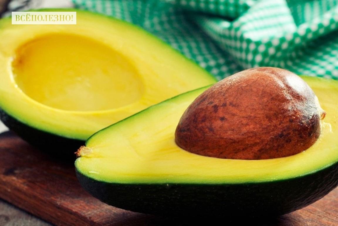 Можно ли употреблять косточки авокадо?