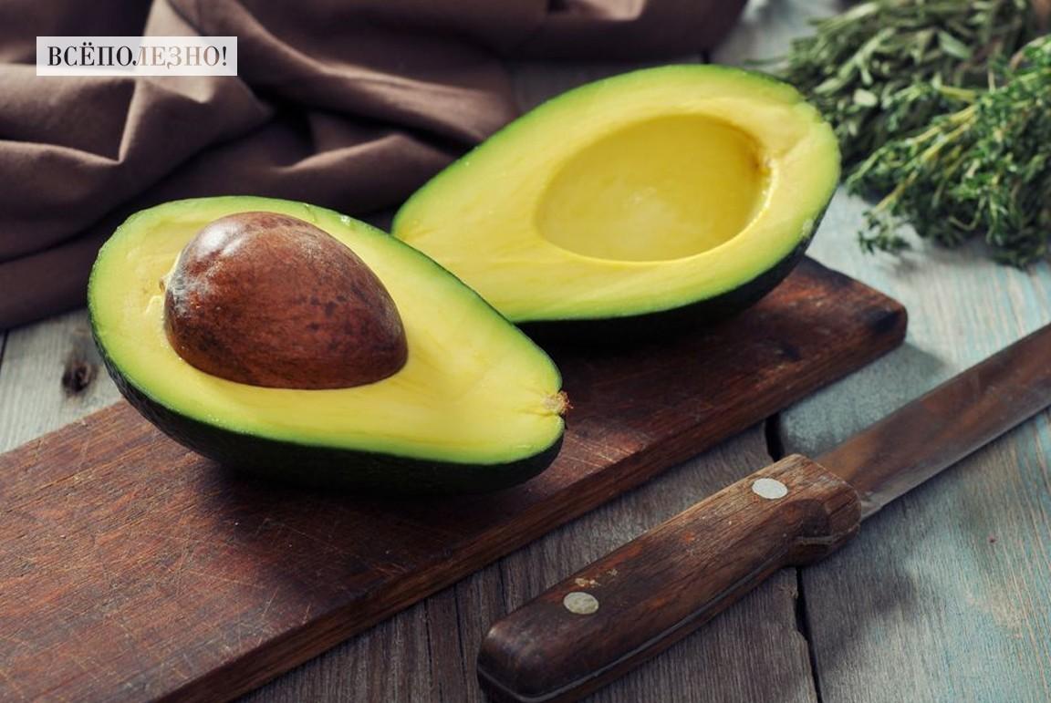 Чем полезен авокадо для организма?