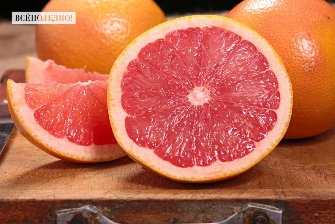 Какие витамины содержатся в грейпфруте?