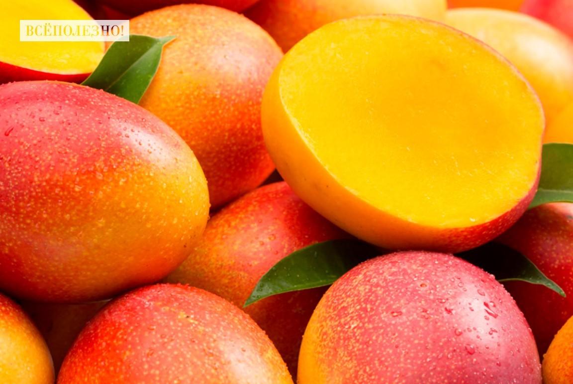 Чем полезно манго и как его едят?