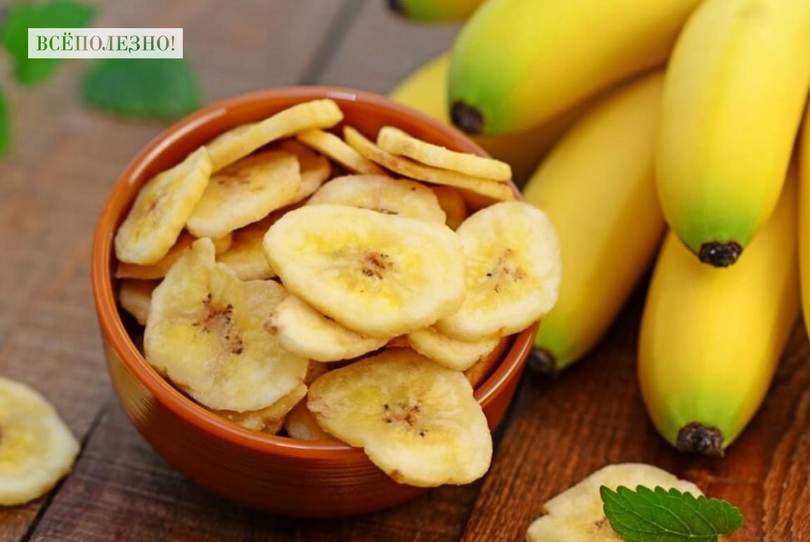 Вред и польза бананов для организма человека