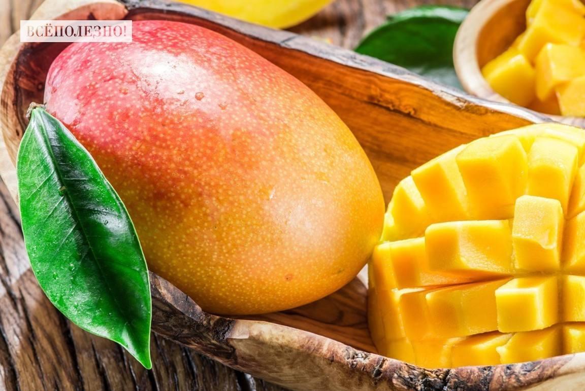 Чем полезен манго для женского здоровья?