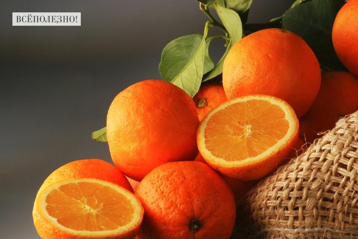 Чем полезен апельсин для организма?
