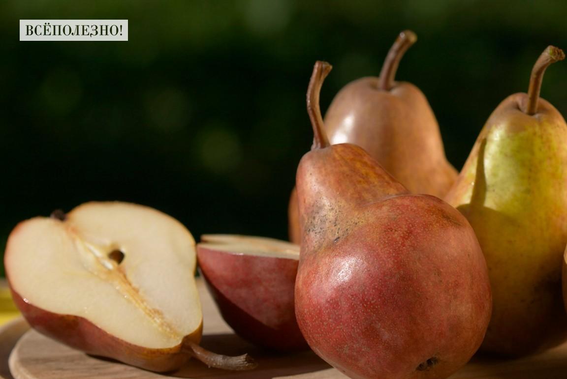 Витаминный состав и полезные свойства груши