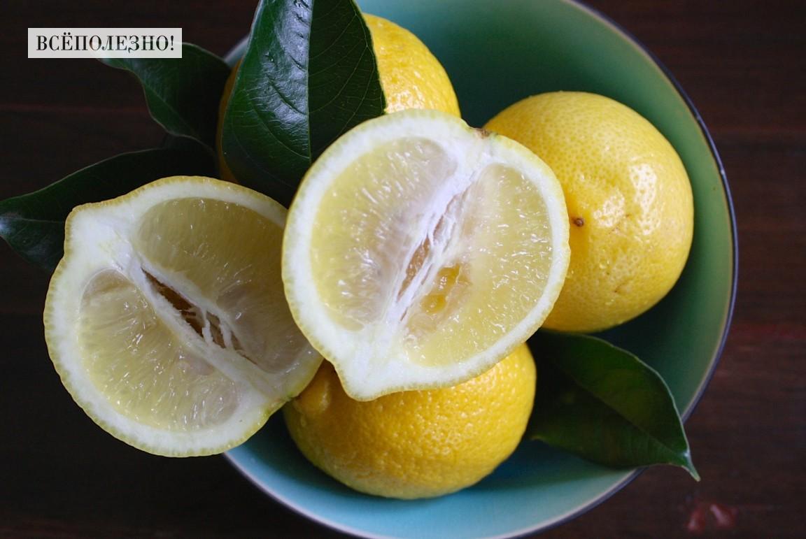 Чем полезен лимон для организма?