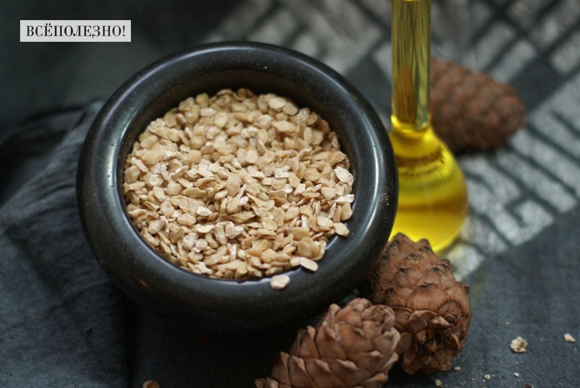 Особенности применения жмыха кедрового ореха