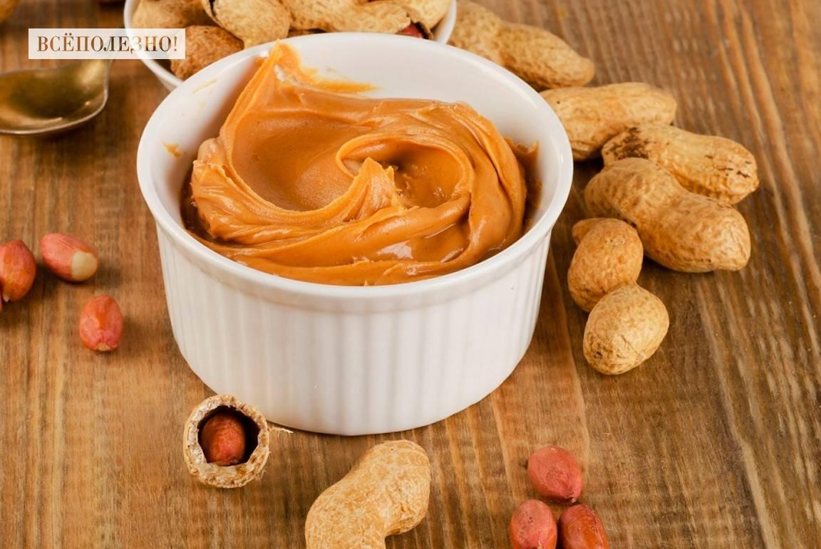 Чем полезно арахисовое масло и как его употреблять?
