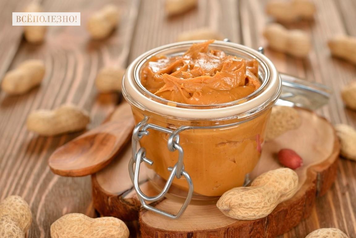 Можно ли есть арахисовую пасту при похудении?