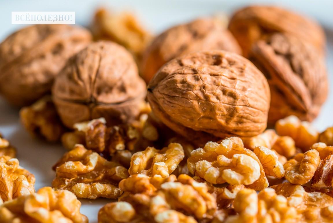Можно ли кушать грецкие орехи кормящей маме?