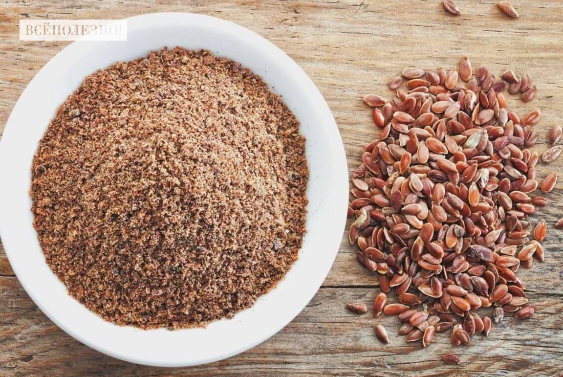 Чем полезна каша из льна для похудения