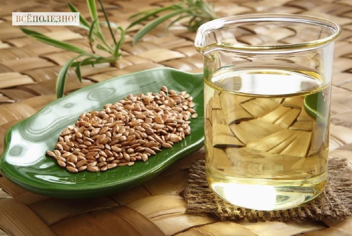 Чем полезен отвар семени льна