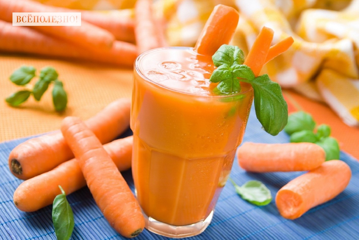 Польза морковного сока для организма женщин