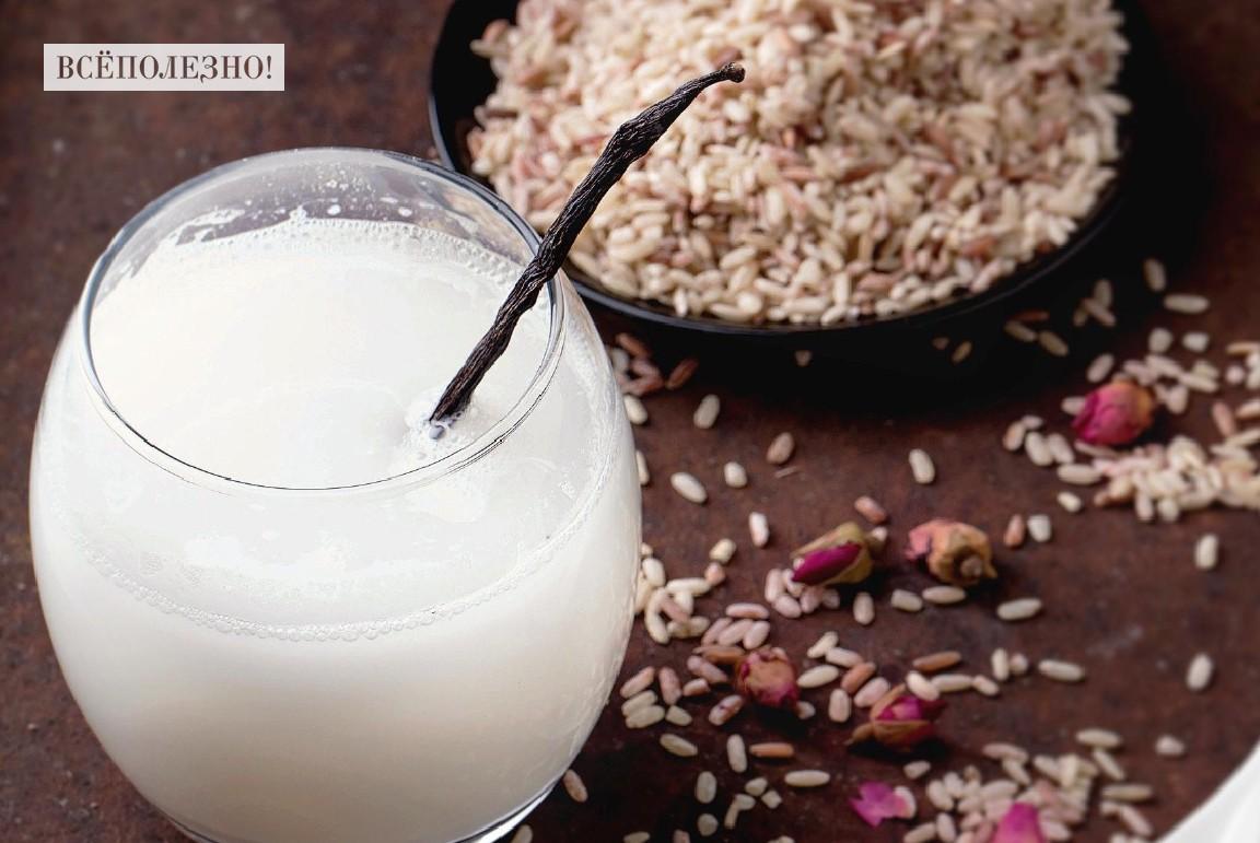 Чем полезно рисовое молоко