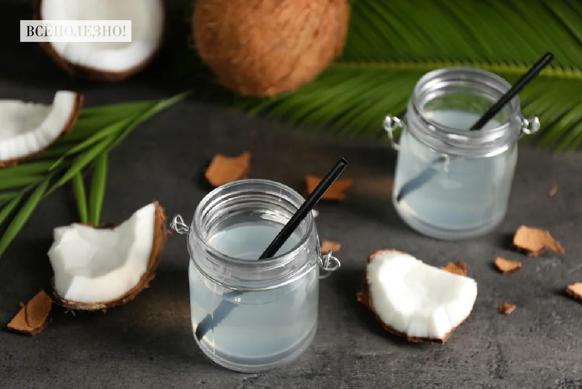 Чем полезна вода из кокоса для организма человека
