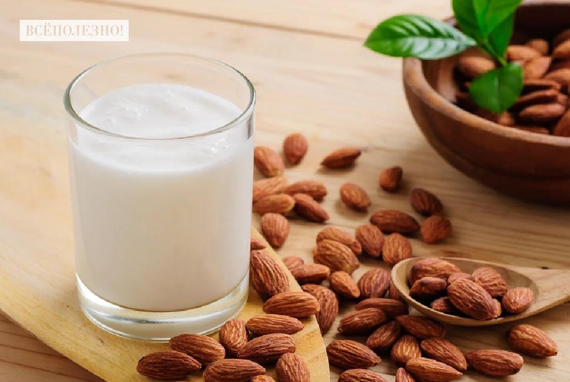 Что такое миндальное молоко и чем оно полезно