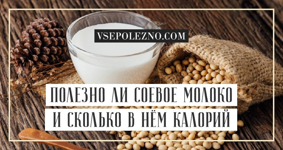 Срок хранения и годности пастеризованного молока, сколько можно хранить сухое?