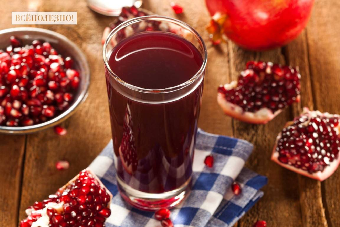 Чем полезен гранатовый сок для организма женщины