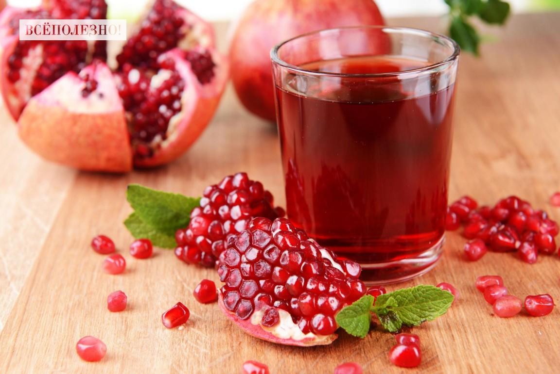 Как правильно пить свежевыжатый гранатовый сок