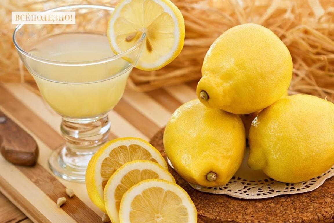 Чем полезен лимонный сок для здоровья и как его пить