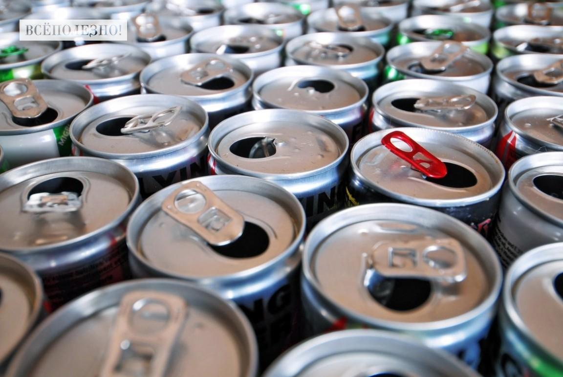 Чем опасны энергетические напитки и может ли быть польза от них