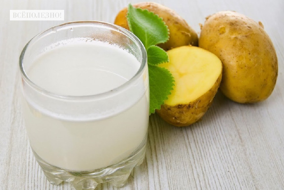 Что лечит картофельный сок и как его принимать