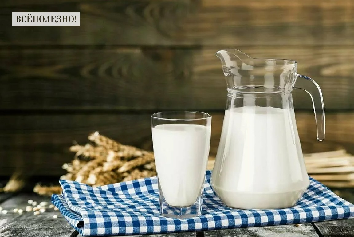 Чем полезно молоко на ночь перед сном и сколько можно его пить