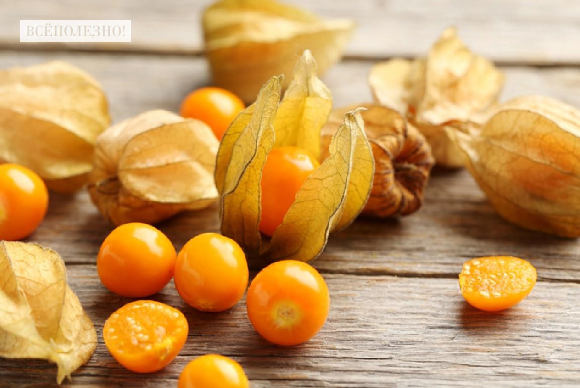 Варенье из физалиса: 10 рецептов приготовления